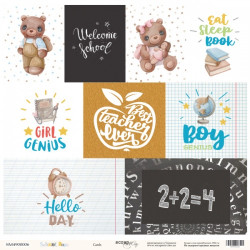 Лист бумаги School Days - Cards, 30х30 см